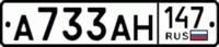 nomernoi-znak-auto-rossii-evakuator-city-2