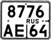 nomernoi-znak-auto-rossii-moto-evakuator-city