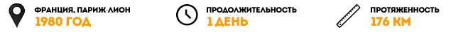 probochnye-goroda-mira-1