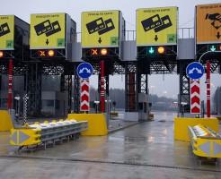 Открытие самой дорогой платной трассы в России