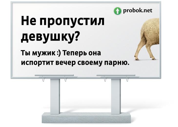 reklamnye-plakaty-voditeli-hamy-2
