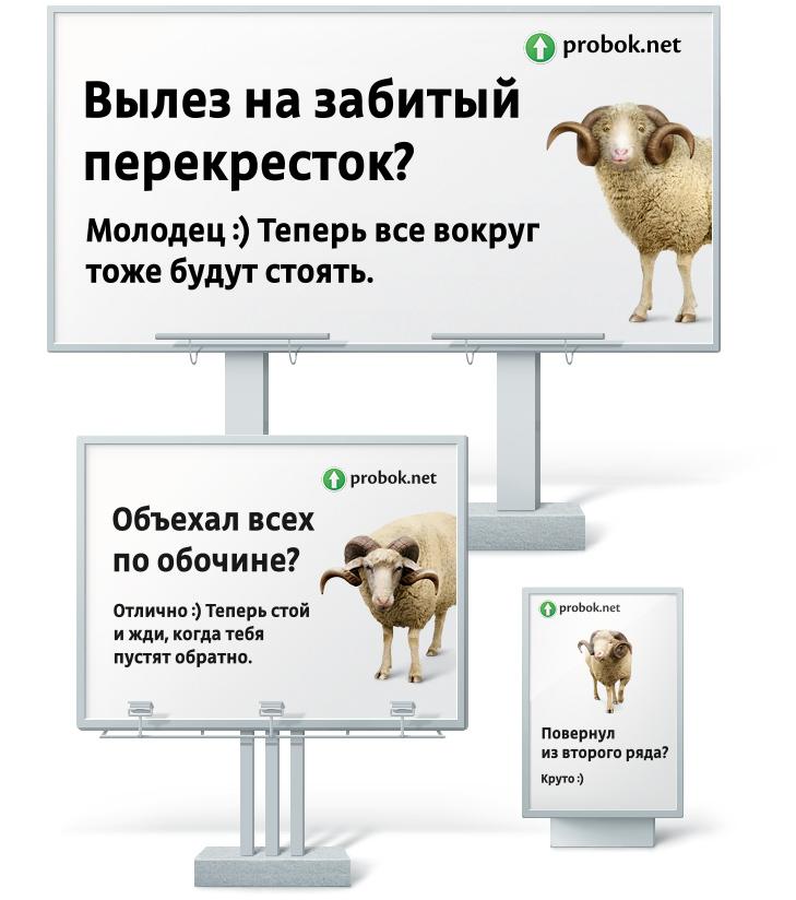 reklamnye-plakaty-voditeli-hamy